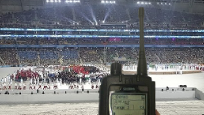 South Korean Police Secures Asian Games With Sepura Tetra Radios